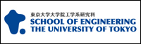 Institute for Innovation in International Engineering Education