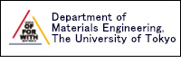 The Department of Materials Engineering